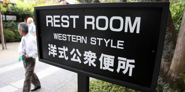 Au Japon, on donne un prix à des WC pour récompenser le progrès des femmes - La DH