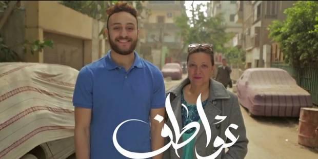 Quel est le nom de votre m�re ? La campagne muscl�e d'ONU Femmes au Moyen-Orient