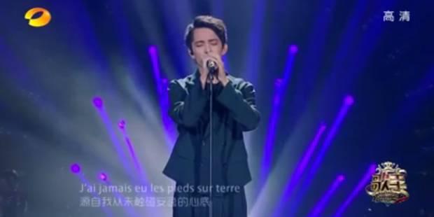 Un jeune Kazakh bluffe le jury d'un télé-crochet chinois avec du Balavoine ! (VIDEO) - La DH